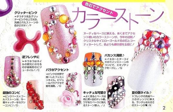 vivi fashion nails vernis japon japan