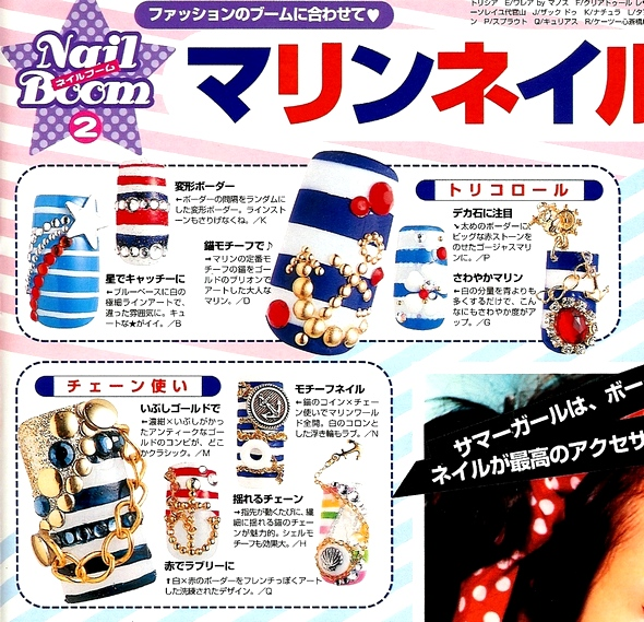japan japon nails tokyo