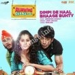 Running Shaadi.Com Songs Free Download