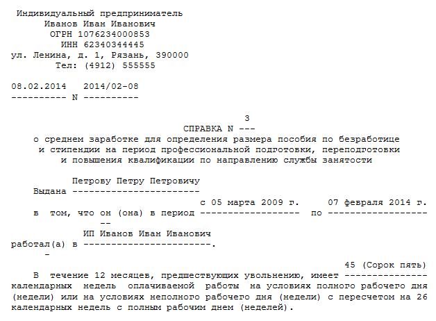 Школа милиции красноярск поступление