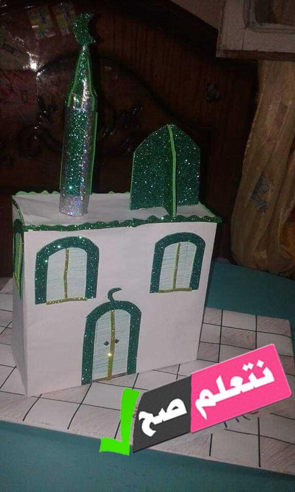 أنشطة مدرسية - مسجد
