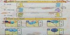 تأسيس الطفل في القراءة والكتابة انجليزي من البداية