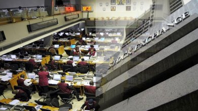 Photo of Bears dominate trading on NGX, capitalisation down by N193bn