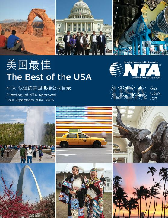 The Best of the USA Directory | 2014 | 2015 |