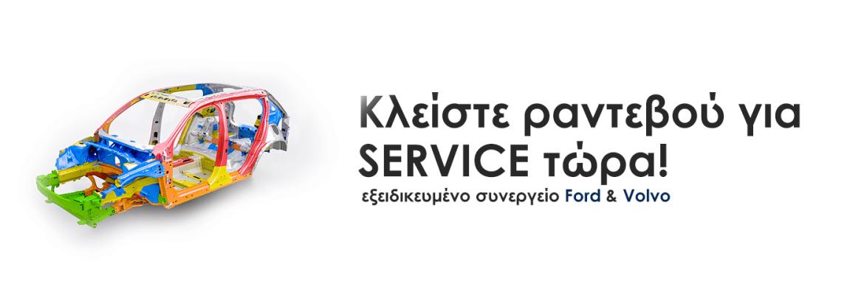 Ford Patra - Volvo Patra
