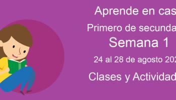 Viaje Al Centro De La Tierra El Sol Y Las Estrellas Artes Primero De Secundaria Nte Mx Recursos Educativos En Linea