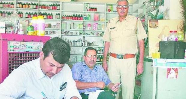 nti-news-Raid-on-Medical-Stores