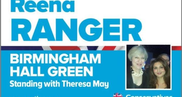 nti-news-Reena Range is the Conservative Party candidate