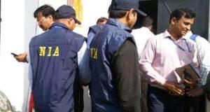nti-news-nia-raids-on-separatists-over-pakistan-funding