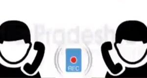 nti-news-audio-viral-ado-sought-bribe-during-investigating-bogus-madarsas