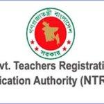NTRCA Merit List Result