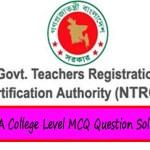 NTRCA College Level MCQ Question Solution