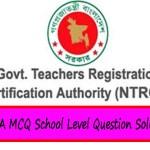 NTRCA MCQ School Level Question Solution