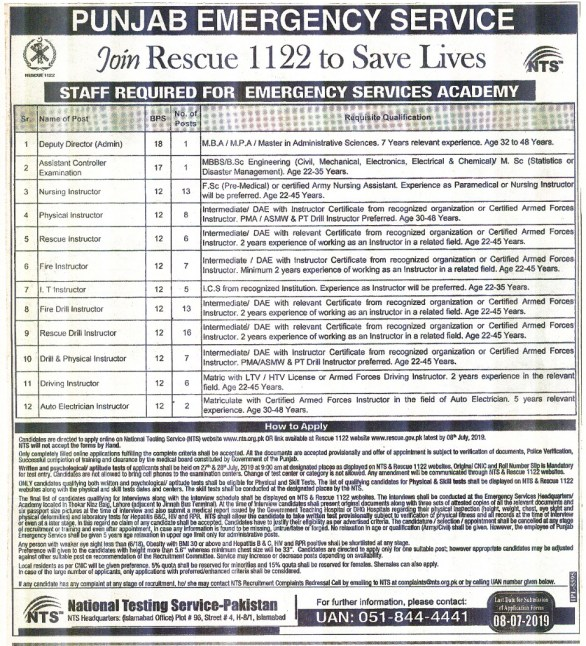 Rescue 1122 NTS Jobs 2019 Online Registration Last Date EMS