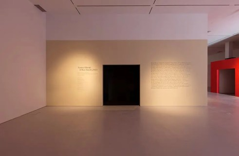 Paradise Lost, 18 January – 30 March 2014, Exhibition view.