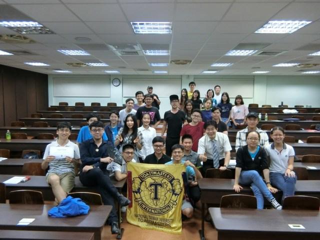 臺大國際英語演講會(NTU Toastmasters)