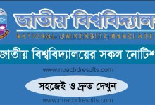 National University Latest NU Notice