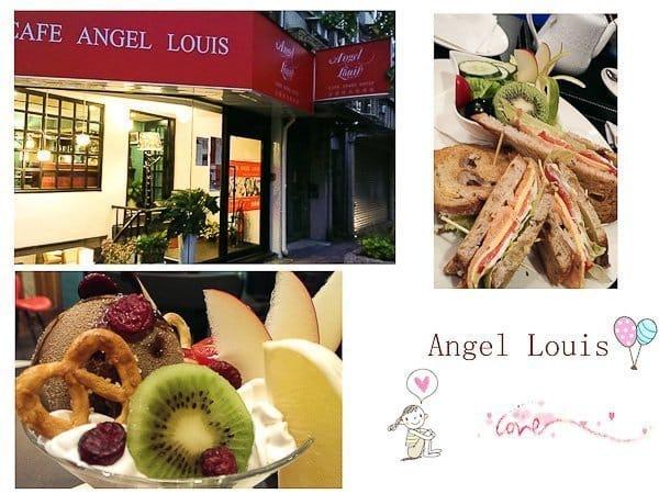大直Angel Louis咖啡 華麗甜點