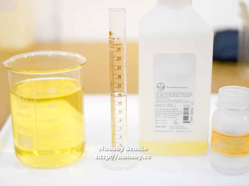 天然草本潔顏油