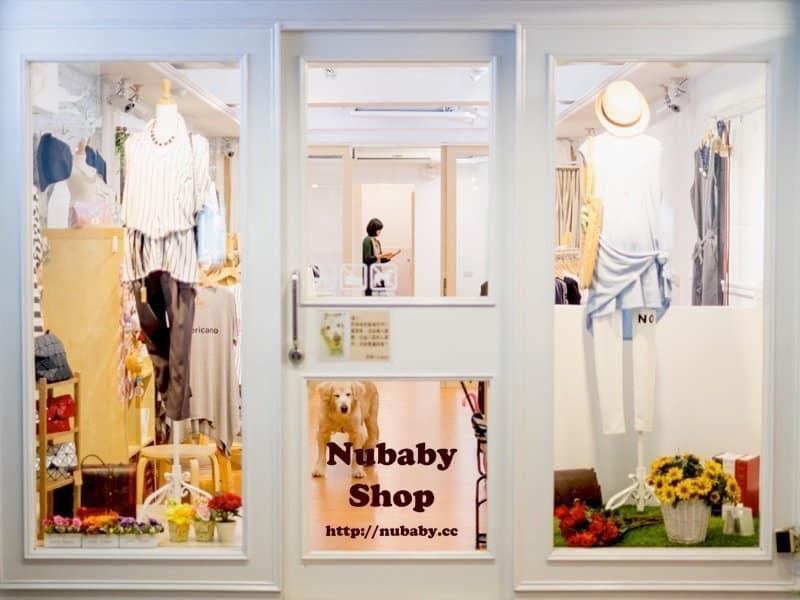 nubaby-shop_2