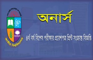 honours admit card download
