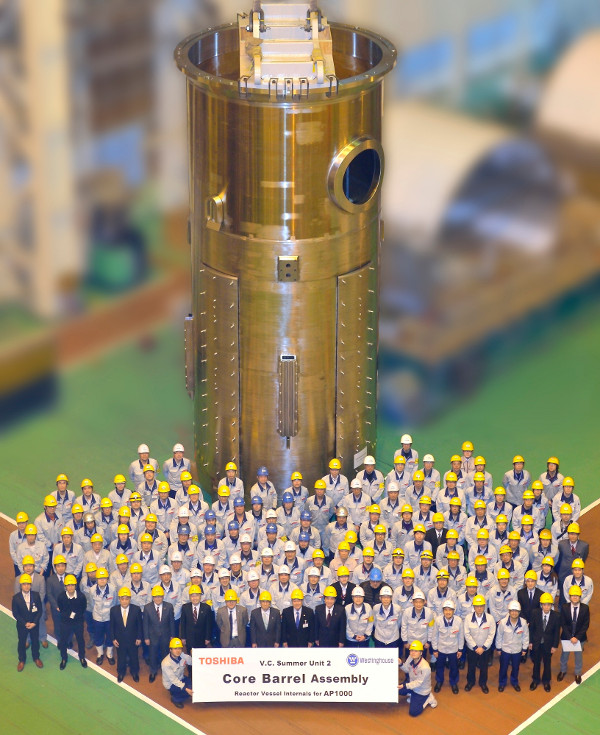 Core Barrel Completed for New VC Summer Reactor  News