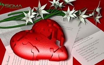 Coração novo e Coração com Cicatrizes