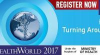 16ο Ετήσιο Συνέδριο HealthWorld