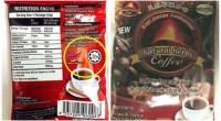 Προσοχή - Ο ΕΟΦ ανακαλεί επικίνδυνο στιγμιαίο καφέ