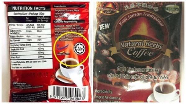 Προσοχή - Ο ΕΟΦ ανακαλεί επικίνδυνο στιγμιαίο καφέ (Kopi Jantan Tradisional Nature Herbs Coffee)
