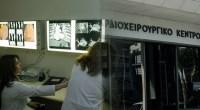 Καρδιοχειρουργός, αμετάκλητα καταδικασθείς για ανθρωποκτονία από αμέλεια με «έωλη» την απόκτηση της ειδικότητας του, είναι στη λίστα των «υποψηφίων» για τη θέση του Διευθυντή της Καρδιοχειρουργικής Μονάδας μεγάλου δημόσιου νοσοκομείου της Αθήνας.