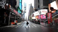 Μία νέα μετάλλαξη κορωνοϊού εξαπλώνεται συνεχώς στη Νέα Υόρκη