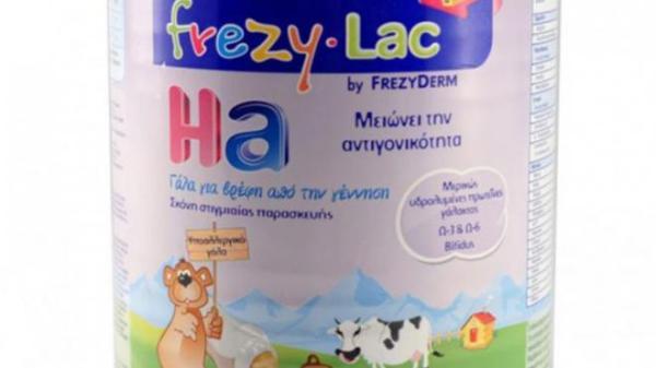 Frezy Lac