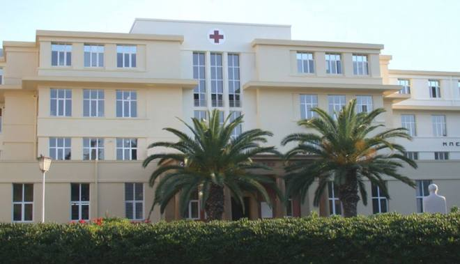ΓΝΑ Αθηνών Κοργιαλένειο-Μπενάκειο (Ερυθρός Σταυρός)