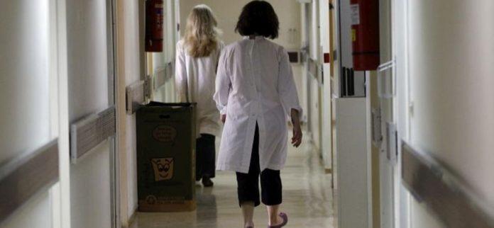 Υπ. Υγείας: Ανοίγει η πλατφόρμα για τις προσλήψεις στα νοσοκομεία