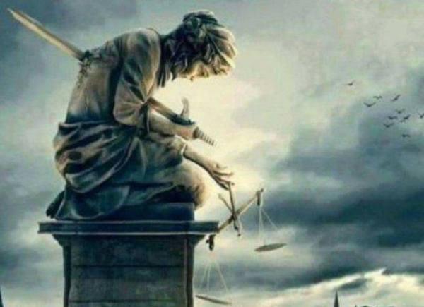 Δικαιοσύνη - Χάρα Κίρι