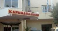 Καραμανδάνειο Νοσοκομείο Παίδων της Πάτρας