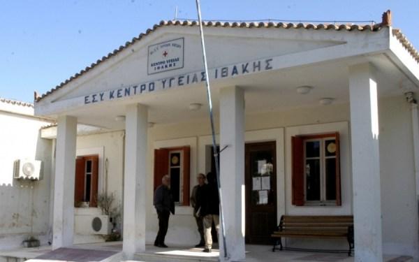 Ιθάκη: Ο μοναδικός γιατρός του νησιού έβγαλε την εφημερία στο αυτόφωρο