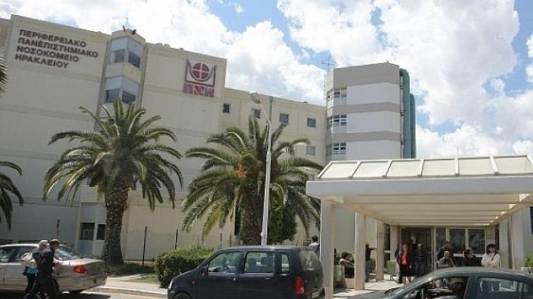 Ηράκλειο: Νέες θέσεις μόνιμων ιατρών ΕΣΥ σε Βενιζέλειο και ΠΑΓΝΗ
