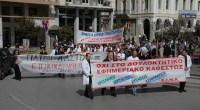 Φωτογραφίες από την πορεία γιατρών Πάτρα 14/3/2008