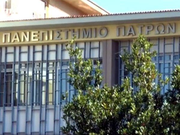 Πανεπιστήμιο Πατρών - Το 2ο Διεθνές Workshop πάνω στην νανοτεχνολογία χορήγησης φαρμάκων στην Πάτρα