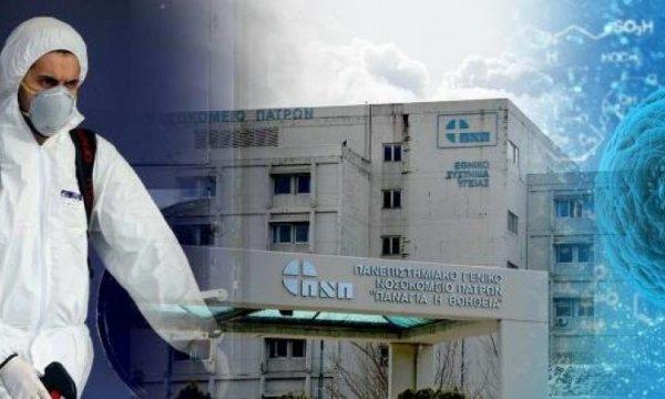 Πάτρα: Έφτασαν τους 73 οι ασθενείς με κορωνοϊό στο ΠΓΝ Πατρών