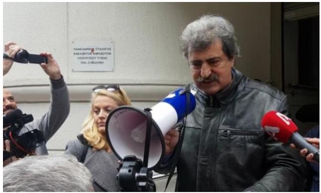 Πολάκης σε Γιαννακό: Το βρήκες το υπουργείο... (Video)