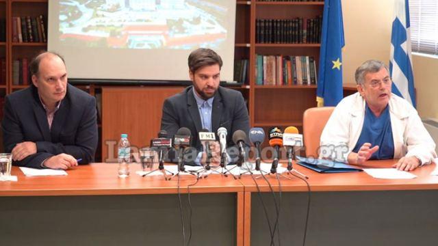 Συνέντευξη τύπου Διοίκησης Γ.Ν. Λαμίας
