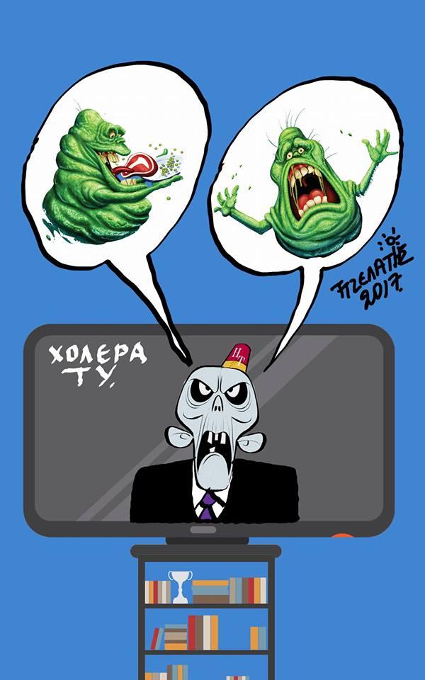Τάκης Τζελάτης.... Χολέρα TV