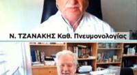 Ο καθηγητής Πνευμονολογίας Νίκος Τζανάκης και ο διευθυντής της ΜΕΘ στο «Παπανικολάου» Νίκος Καπραβέλος
