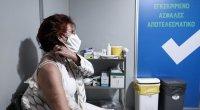Σάλος σε εμβολιαστικό κέντρο: Η γιατρός έλεγε στον κόσμο να μην εμβολιαστεί