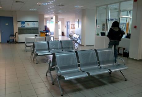 ΤΟΜΥ - Αίθουσα αναμονής