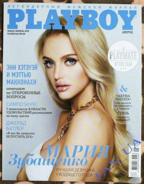 Playboy Ukraine – January/February 2020