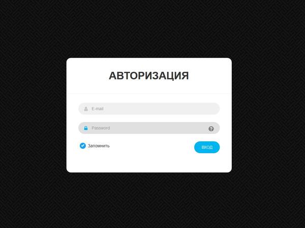 NSA slang datovania